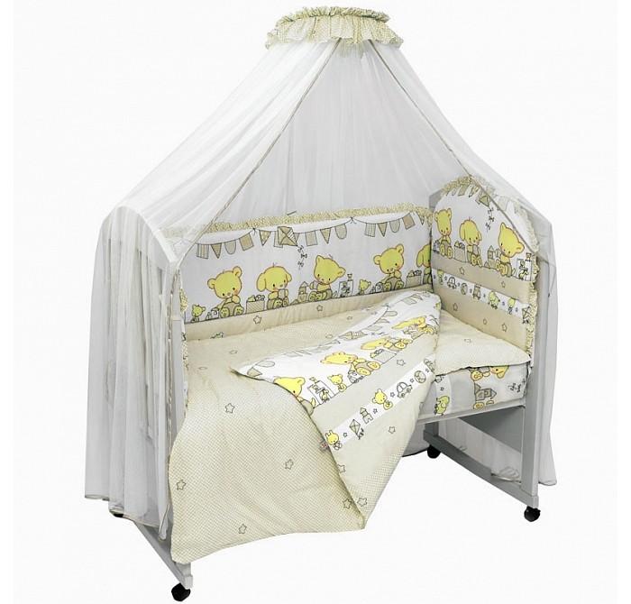Комплекты в кроватку Топотушки Звездочка (7 предметов) комплекты в кроватку топотушки 12 месяцев 6 предметов