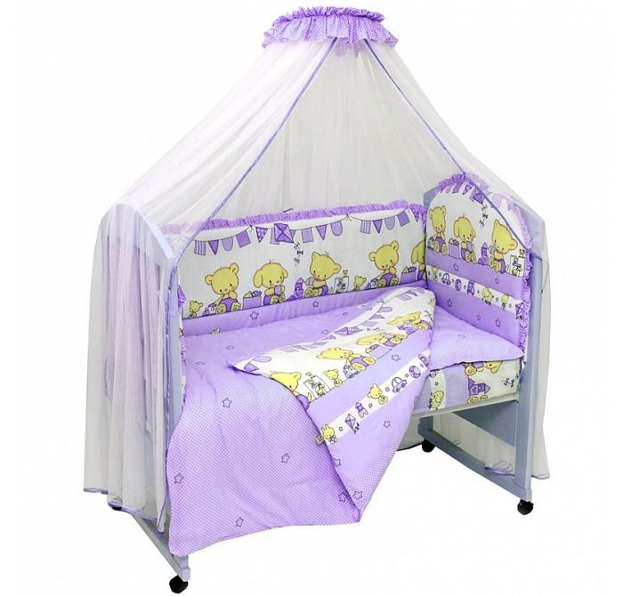 Комплекты в кроватку Топотушки Звездочка (7 предметов) комплекты в кроватку топотушки агата 6 предметов