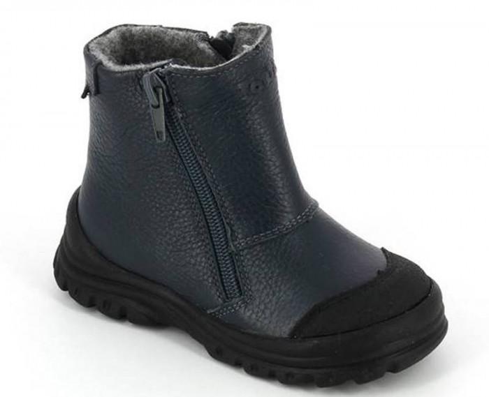 Totta Ботинки для мальчика 3981-БП