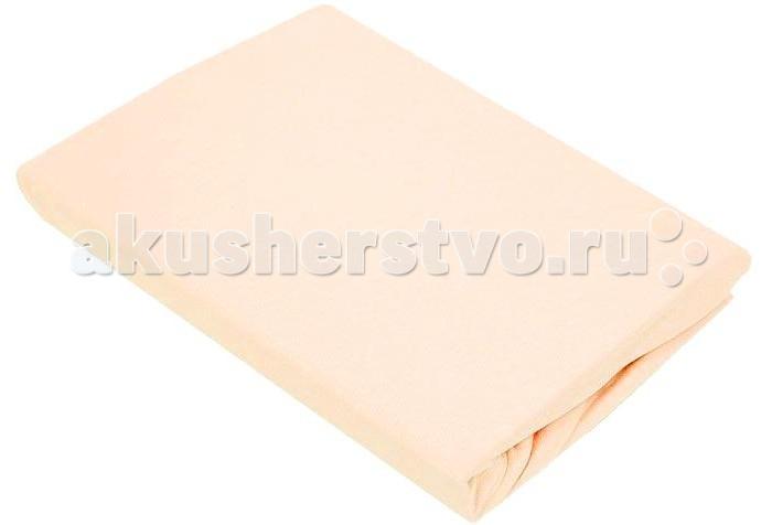 Простыни Traumeland Простыня на резинке Tencel, Простыни - артикул:38883