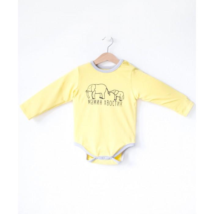 Боди и песочники Trendyco kids Боди Мамин хвостик сорочка ночная мамин дом мамин дом ma168ewvgv32