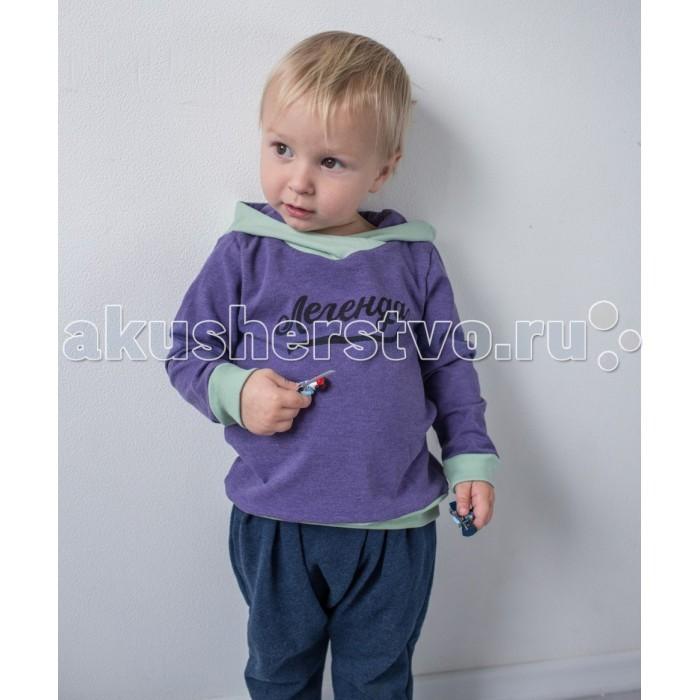 Детская одежда , Толстовки, свитшоты, худи Trendyco kids Худи Легенда арт: 403609 -  Толстовки, свитшоты, худи