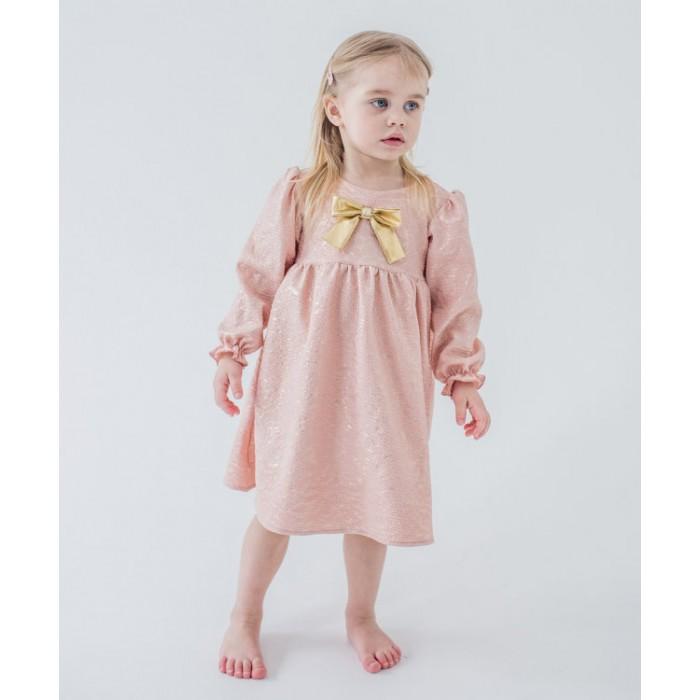 Детские платья и сарафаны Trendyco kids Платье Джули, Детские платья и сарафаны - артикул:522086