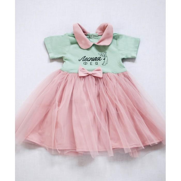 Детские платья и сарафаны Trendyco kids Платье Лесная фея