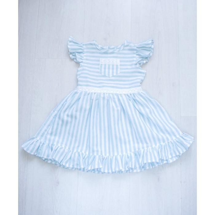 Детские платья и сарафаны Trendyco kids Сарафан Валери, Детские платья и сарафаны - артикул:553351