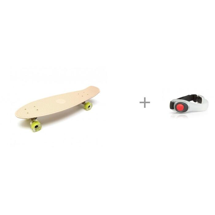 Купить Скейтборды, Triumf Active Скейтборд TLS-402L и Яркий луч Фонарь V-002R Браслет