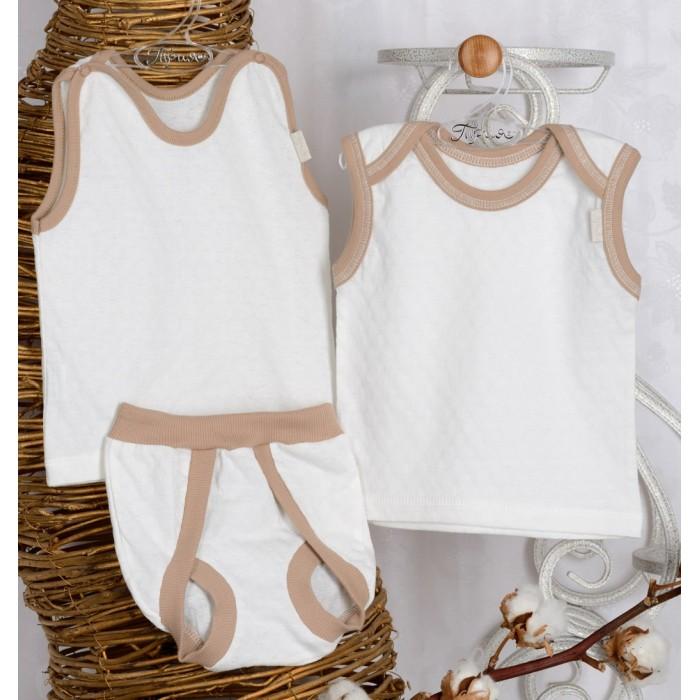 Трия Комплект (майка 2 шт., трусы под памперс) Кулирка для новорожденного
