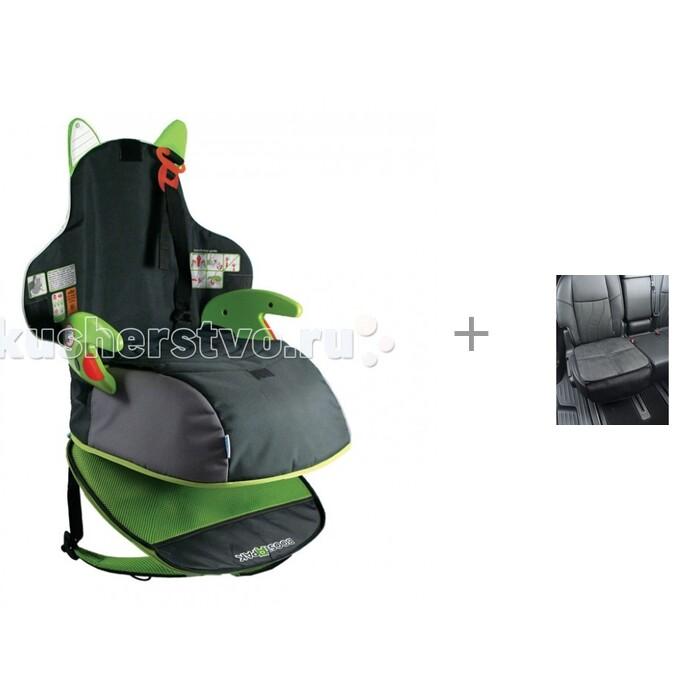 Группа 3 (от 22 до 36 кг - бустер) Trunki BosstApak рюкзак и чехол под детское кресло малый АвтоБра группа 1 2 3 от 9 до 36 кг esspero cross sport и чехол под детское кресло малый автобра