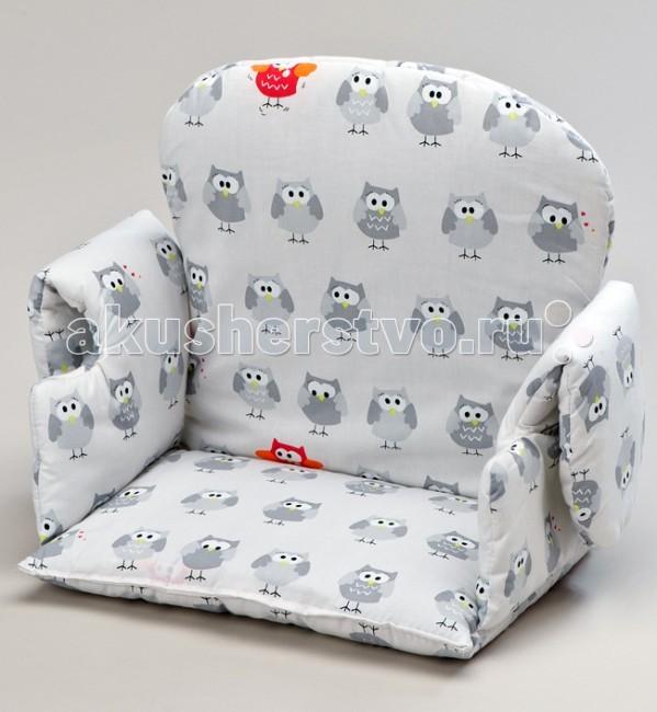 Детская мебель , Вкладыши и чехлы для стульчика Geuther Мягкая вставка для стула Mucki 4742 арт: 7330 -  Вкладыши и чехлы для стульчика