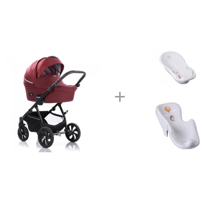 Картинка для Коляска Tutis Aero 2 в 1 с ванной и креслом в ванну Tega Baby Лесная Сказка