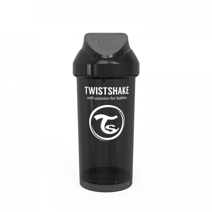 Поильники Twistshake с трубочкой Straw Cup 360 мл.