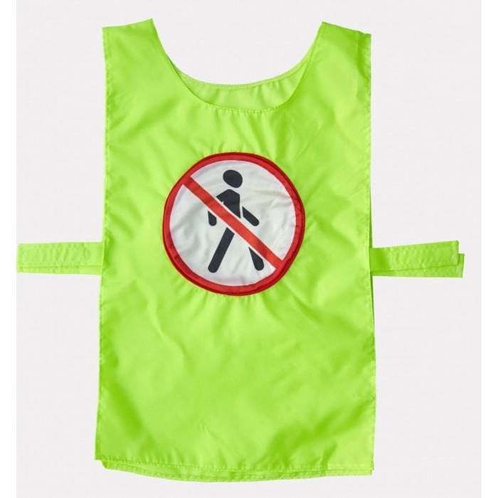Карнавальные костюмы Учитель Карнавальный костюм Дорожный знак Движение пешеходов запрещено