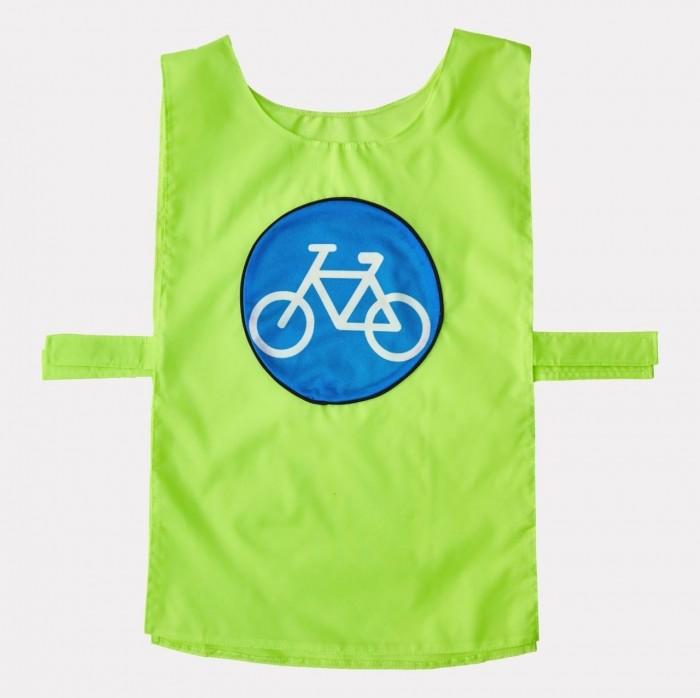 Карнавальные костюмы Учитель Карнавальный костюм Дорожный знак Велосипедная дорожка