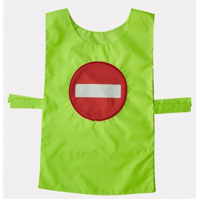 Карнавальные костюмы Учитель Карнавальный костюм Дорожный знак Въезд запрещен