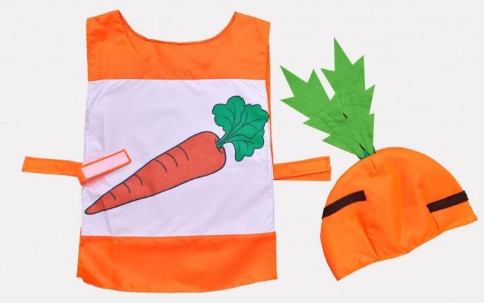 Карнавальные костюмы Учитель Карнавальный костюм Морковь