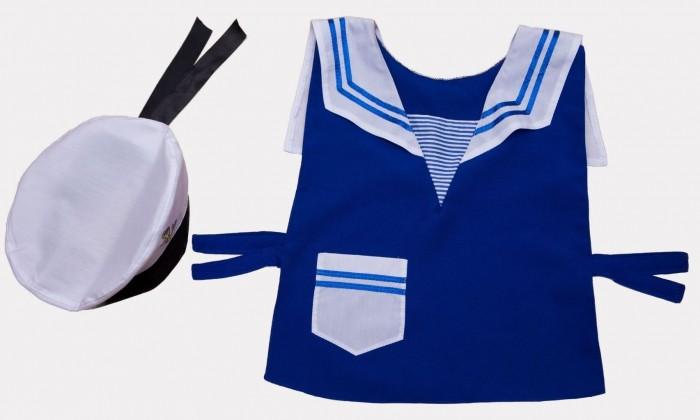 Учитель Карнавальный костюм моряка
