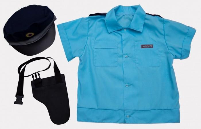 Учитель Карнавальный костюм полицейского