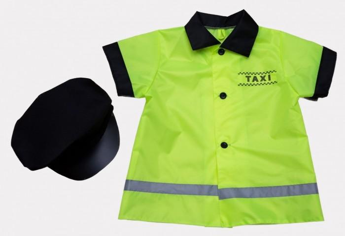 Карнавальные костюмы Учитель Карнавальный костюм таксиста