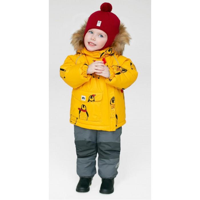 Uki kids Утепленный костюм Птенчик