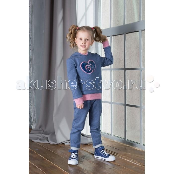 Умка Комплект (толстовка и брюки) М-284Комплект (толстовка и брюки) М-284Умка Комплект (толстовка и брюки) М-284  Спортивный костюм для девочки синего цвета, толстовка с капюшоном с рисунком в виде сердца из паеток и брюки из натурального высококачественного хлопкового трикотажа.  Состав: Хлопок 92%, лайкра 8% (футер)  Уход: автоматическая стирка до 40°  Миссия компании Умка – создание яркой, комфортной, качественной одежды, соответствующей тенденциям современной детской моды, для детей в возрасте от 0 до 12 лет по цене, доступной для широкого круга покупателей.  Компания Умка – ответственный производитель, который уделяет максимальное внимание качеству своей продукции. Трикотаж для детей отечественного производства сертифицирован и полностью соответствует всем требованиям, предъявляемым к детской одежде.<br>