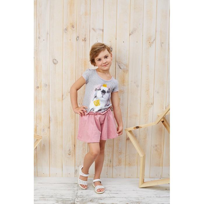 Комплекты детской одежды Умка Комплект AZ-431 кофты и кардиганы умка кардиган az 920