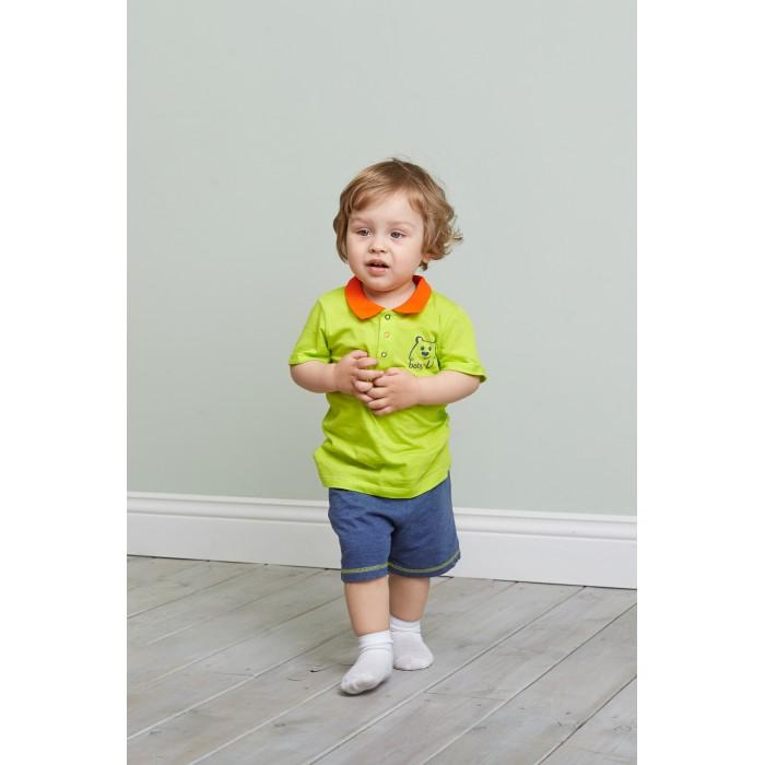 Комплекты детской одежды Умка Комплект для мальчика М-021 умка лесные обитатели с винни пухом