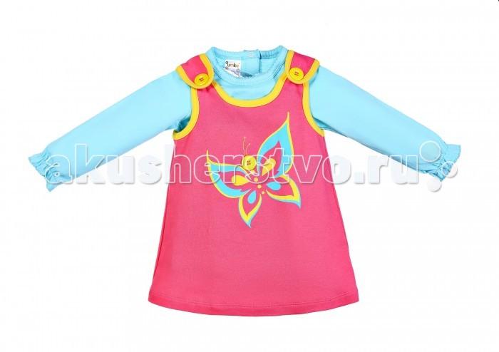 Комплекты детской одежды Умка Комплект из кофточки и сарафана