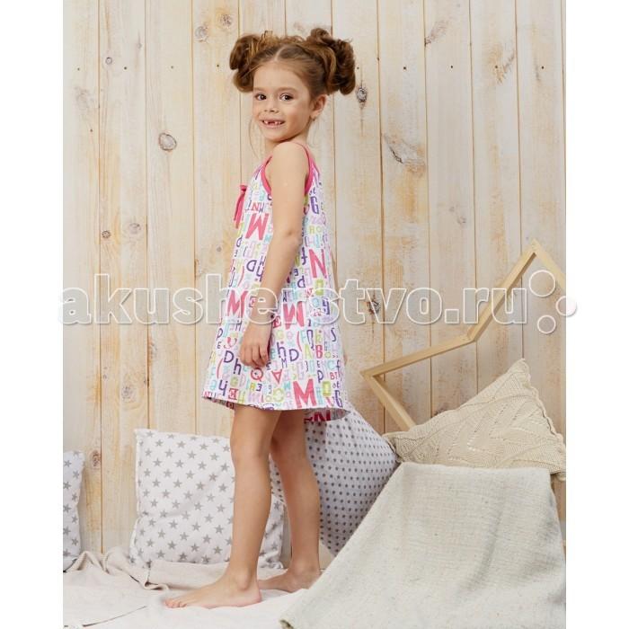Пижамы и ночные сорочки Умка Ночная сорочка AZ-757 Алфавит ночные сорочки римейн ночная сорочка