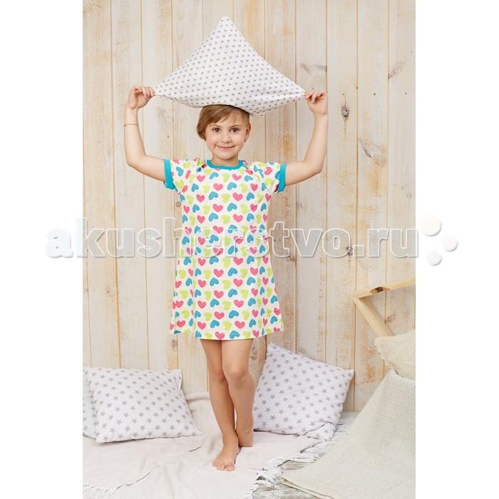 Пижамы и ночные сорочки Умка Ночная сорочка Сердечки сорочка ночная мамин дом мамин дом ma168ewvgv32