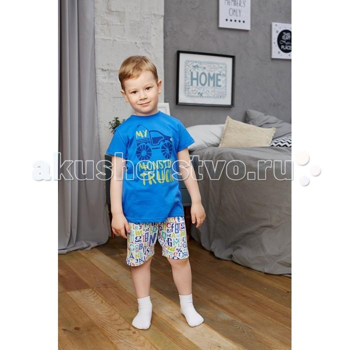 Пижамы и ночные сорочки Умка Пижама AZ-303