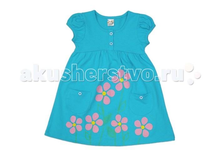 Детские платья и сарафаны Умка Платье AZ-749
