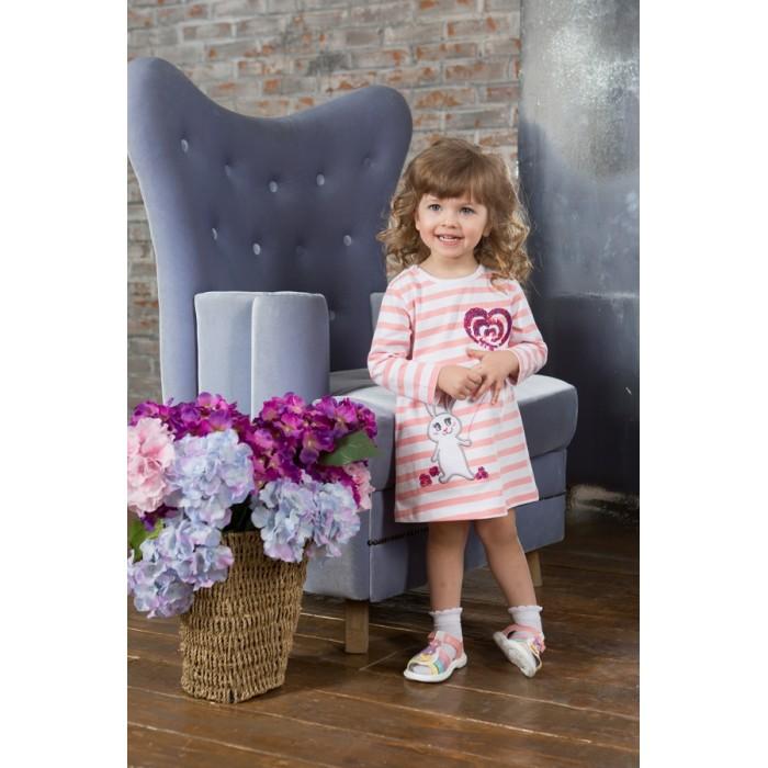 Детские платья и сарафаны Умка Платье AZ-841