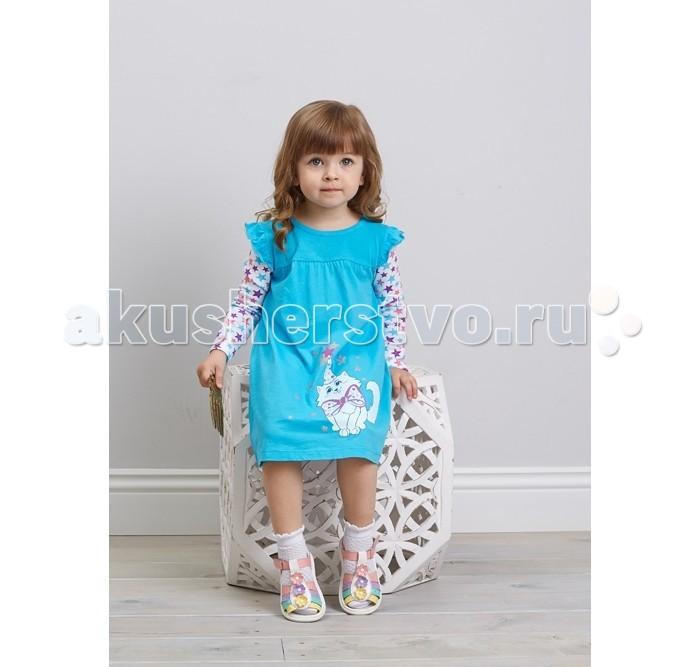 Детские платья и сарафаны Умка Платье AZ-843