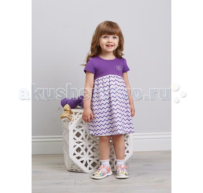 Детские платья и сарафаны Умка Платье AZ-844