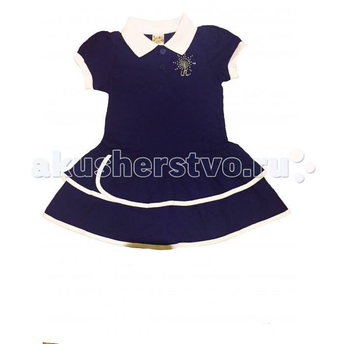 Детские платья и сарафаны Умка Платье AZ-856