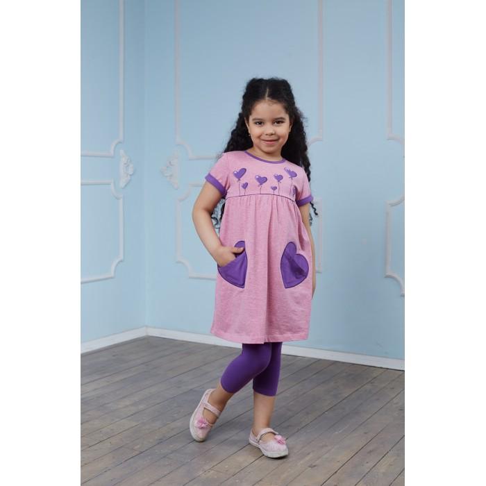 Детские платья и сарафаны Умка Платье AZ-859/AZ-881