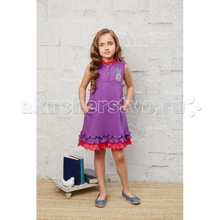 Детские платья и сарафаны Умка Платье AZ-864