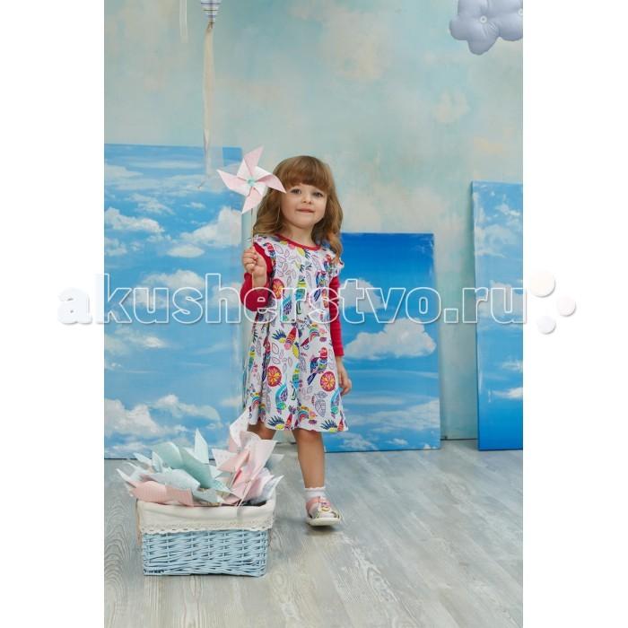 Детские платья и сарафаны Умка Платье Птицы AZ-842