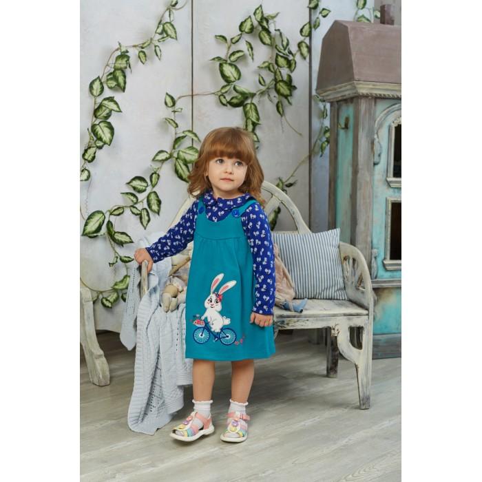 Детские платья и сарафаны Умка Сарафан AZ-796 детские платья и сарафаны умка платье az 863
