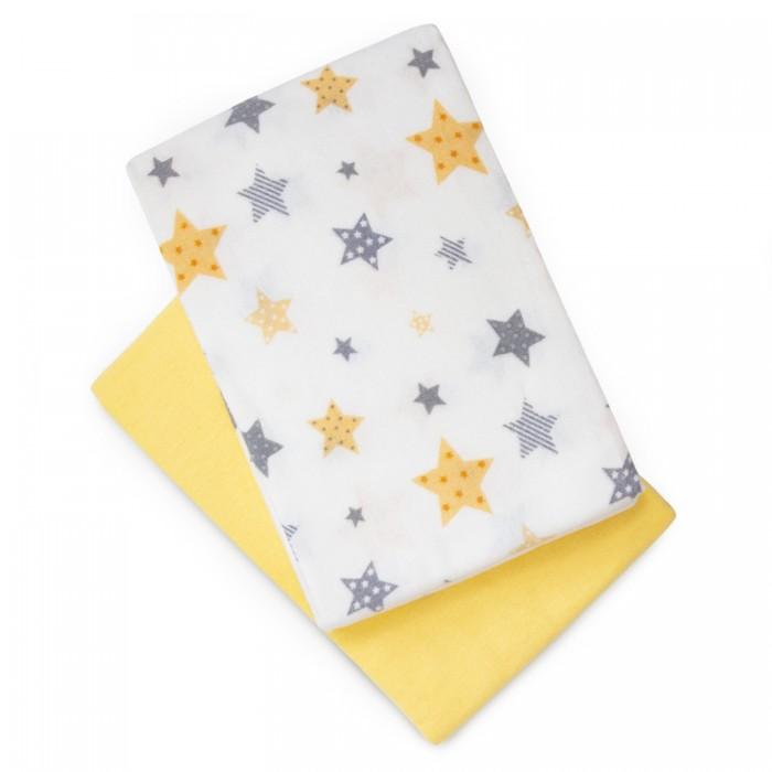 Пеленка Under the Blanket Звездочки фланель 115х115 см 2 шт. Звездочки фланель 115х115 см 2 шт.