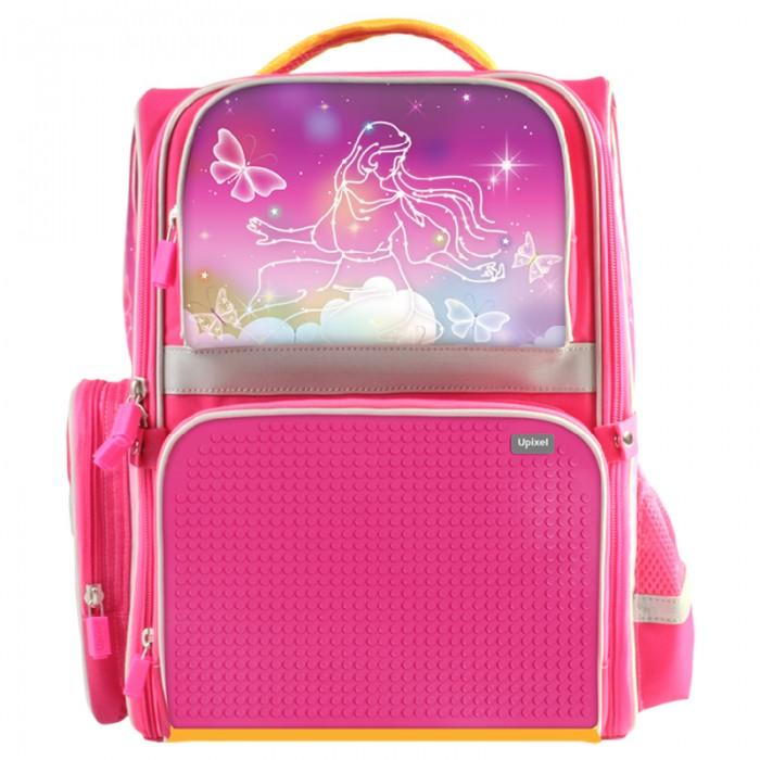 Купить Школьные рюкзаки, Upixel Детский рюкзак Dreamland WY-A037