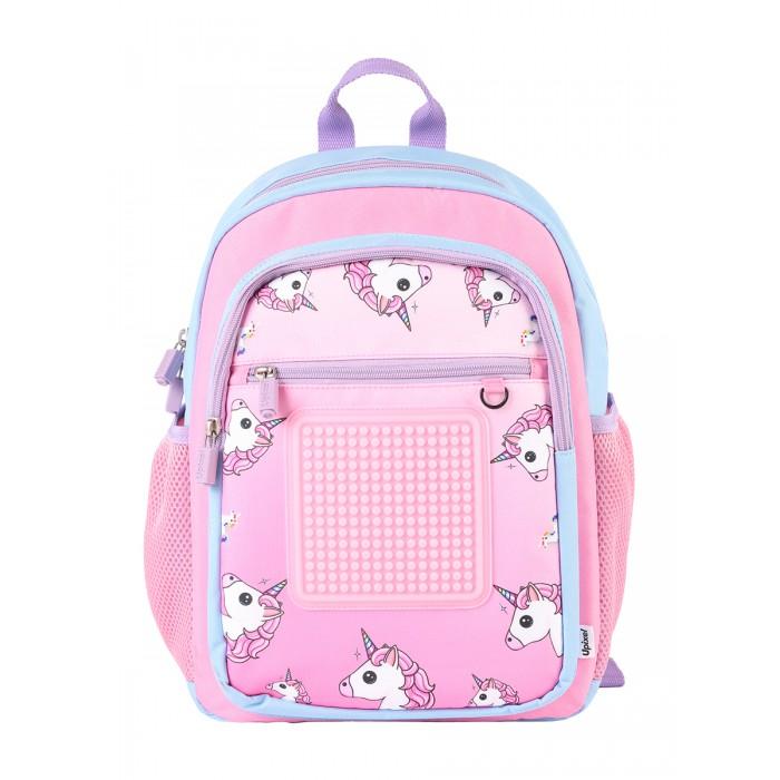 Купить Школьные рюкзаки, Upixel Детский рюкзак U18-15 с единорогами