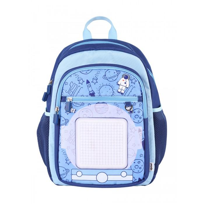 Купить Школьные рюкзаки, Upixel Детский рюкзак U18-15 с космонавтами