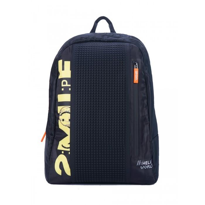 Купить Школьные рюкзаки, Upixel Рюкзак Hello World BY-BB008