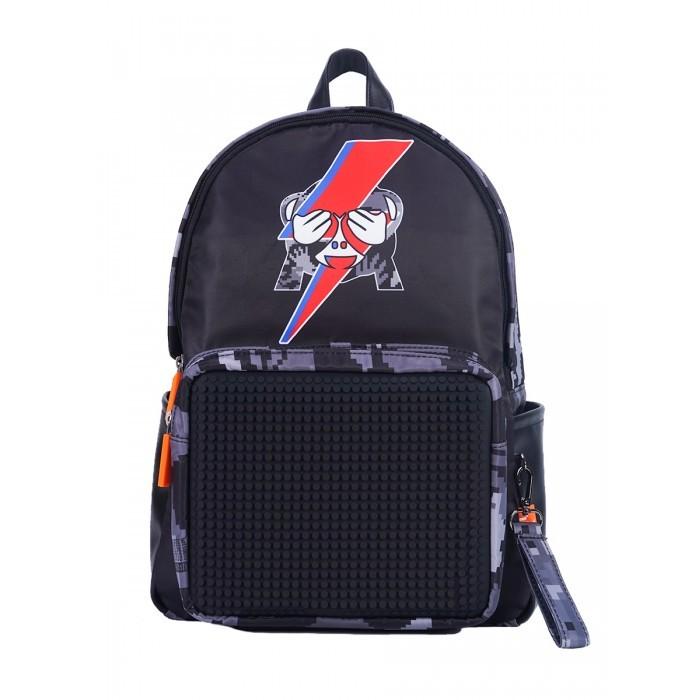 Купить Школьные рюкзаки, Upixel Рюкзак Monkey BY-GB010