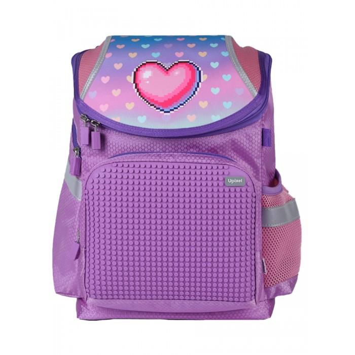 Школьные рюкзаки Upixel Школьный Рюкзак A-019 Super Class Сердечки