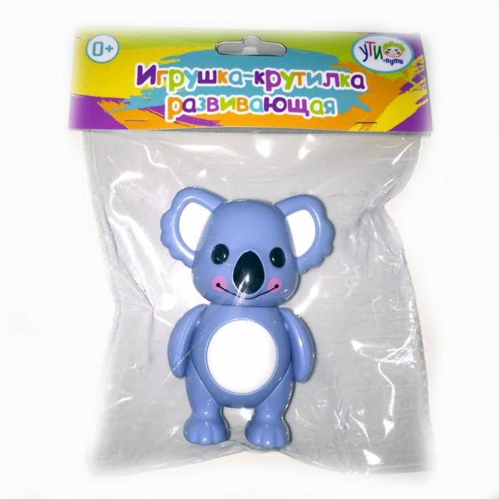 Развивающие игрушки Ути Пути Игрушка - крутилка игрушка