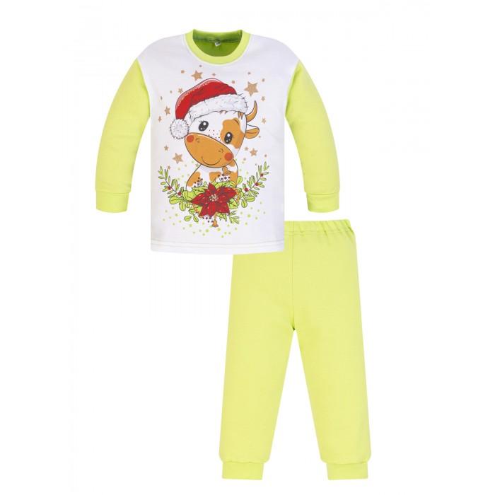 Купить Домашняя одежда, Утёнок Пижама детская Бычок в колпачке