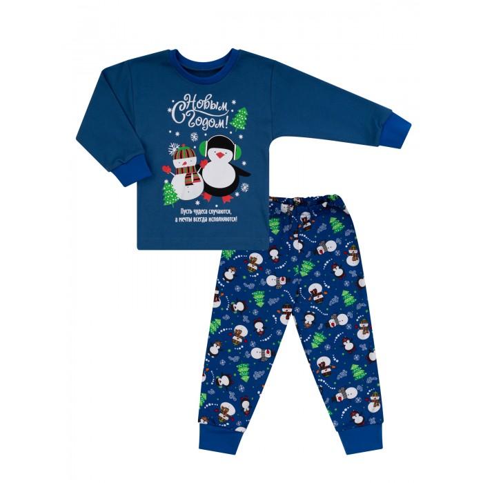 Купить Домашняя одежда, Утёнок Пижама детская Пингвин ПЖ-1818