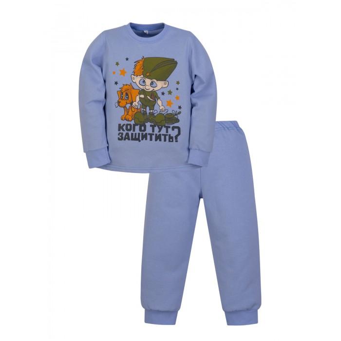 Купить Домашняя одежда, Утёнок Пижама детская Защитник